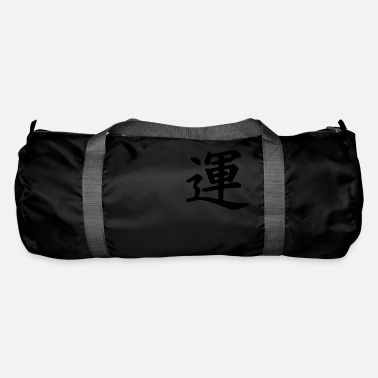 Japanese Sign Japanese sign for luck! - Duffle Bag