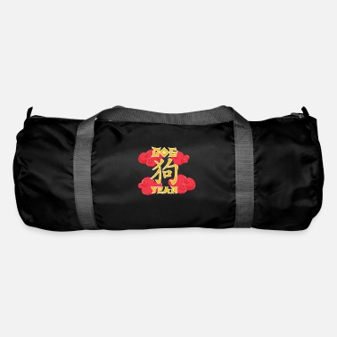 Chinese Chinese Zodiacs gift for Chinese - Duffle Bag