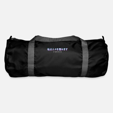 Sad I hate people Japanese Vaporwave Aesthetic - Duffle Bag