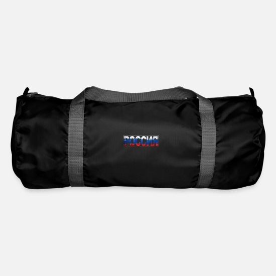 Russian Bags & Backpacks - Russia - Duffle Bag black