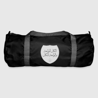 All for One ... og en for alle Shield - Sportsbag