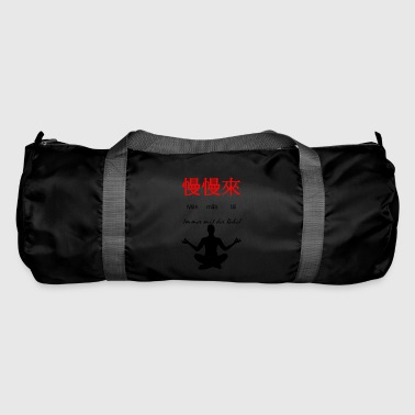 Always with Tranquillity! (Chinese) - Duffel Bag