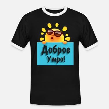 Guten Morgen Russisch Sonne Geschenk Idee Männer Premium T