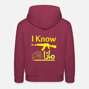 Algerie t shirt i know (mother fucker) arabic text - Pull à capuche Premium Enfant