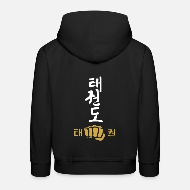 Tae Kwon Do ITF TAEKWON-DO KOREAN - Premium hoodie barn