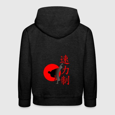 Speed Power Control BLACK - Kinder Premium Hoodie