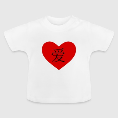 Shop Chinese Heart T Shirts Online Spreadshirt
