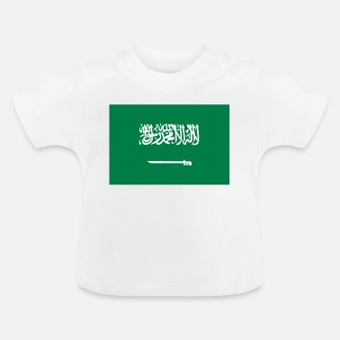 Arabia National Flag Of Saudi Arabia - Baby T-Shirt