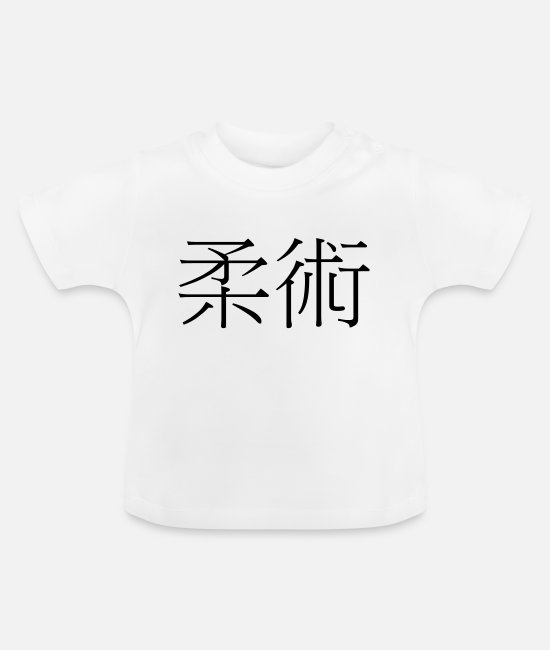 Japan Baby Clothes - Jujutsu (V) - Baby T-Shirt white