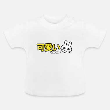 KAWAII USAGI - Baby T-shirt