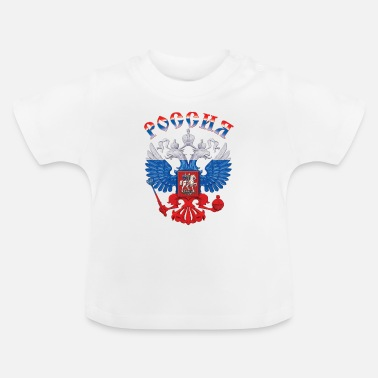 Rossia Rossia Rusland Gerb - Baby T-shirt
