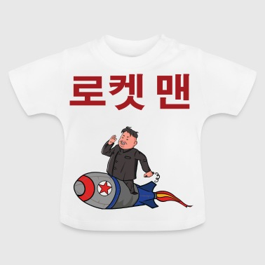 Rocketeer, politisk satire, gave - Baby T-shirt