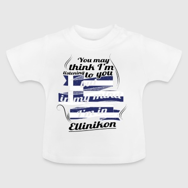 GREECE GREECE TRAVEL IN Greece Ellinikon - Baby T-Shirt