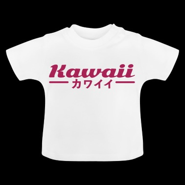 kawaii - Baby T-shirt