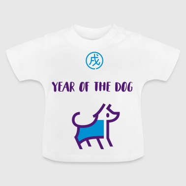 year of dog hund chinesisches horoskop astrologie - Baby T-Shirt