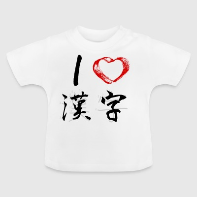 WonderLang - Amo Kanji (accidentes cerebrovasculares) - Camiseta bebé
