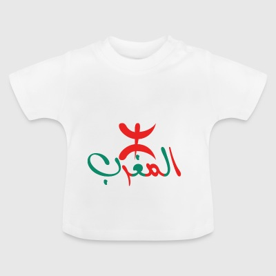 Morocco Amazigh - Baby T-Shirt