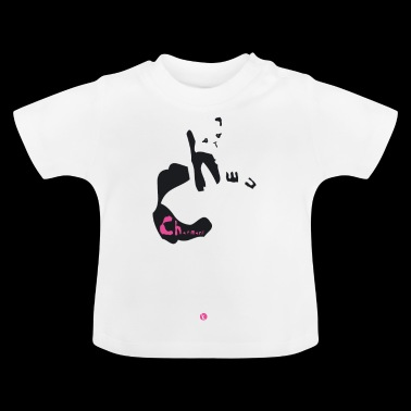 chat charmant - T-shirt Bébé