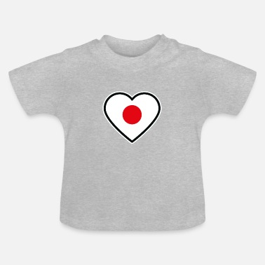 Japan japan flagge herz - Baby T-Shirt