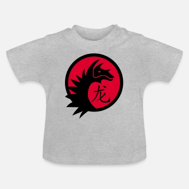 Dragon Head Dragon Head - Baby T-Shirt