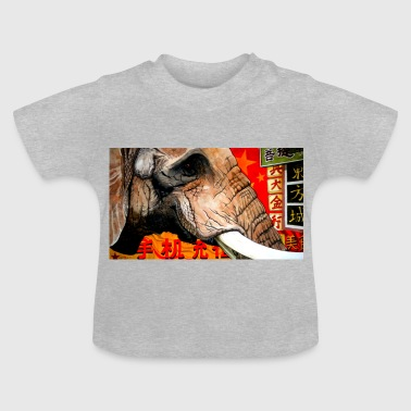 untitled protest - Baby T-Shirt