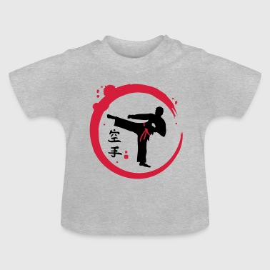 Karate calligraphy - Baby T-Shirt