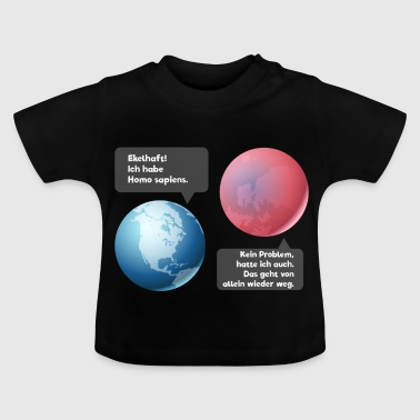 Disgusting - Homo sapiens! (Simple Edition) - Baby T-Shirt