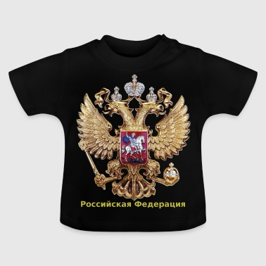 Russia Double head Rossii Rossija Coat of arms РОССИЯ - Baby T-Shirt