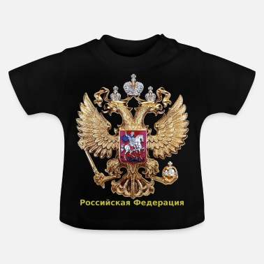 Russian Russia Double head Rossii Rossija Coat of arms РОССИЯ - Baby T-Shirt