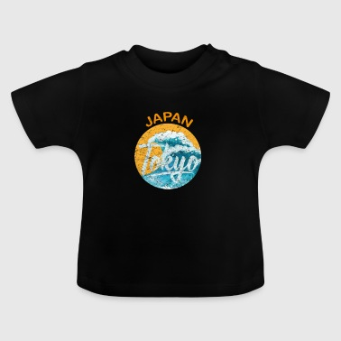 Japan Tokyo Welle - Baby T-Shirt