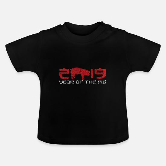 Gift Idea Baby Clothes - 2019 China New Year Gift Peng missile calendar - Baby T-Shirt black