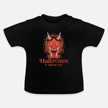 Do Yourself Is Halloween holiday of the monsters - Baby T-Shirt