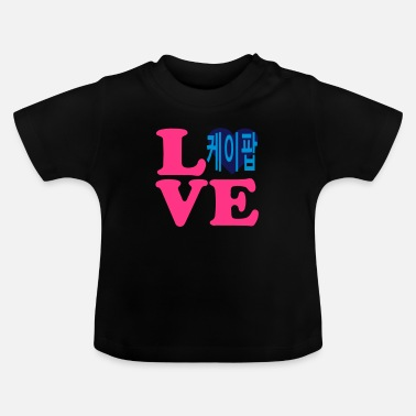 I Love K Pop Fabulous K Pop Vector Design For Must Have Cool K Pop Stylish Clothing ♥♫I Love Kpop-SaRangHaeYo K-Pop Forever♪♥ - Baby T-Shirt
