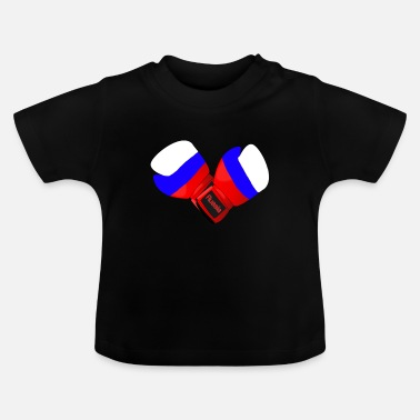 Boxing Gloves Russia Boxing Boxing Gloves Boxing Gloves - Baby T-Shirt