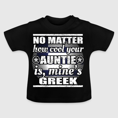 no matter cool auntie aunt gift Greece png - Baby T-Shirt