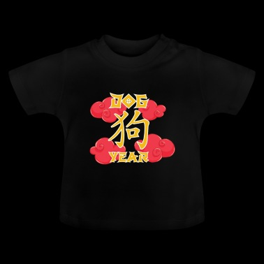 Chinese Zodiacs-cadeau voor Chinees - Baby T-shirt