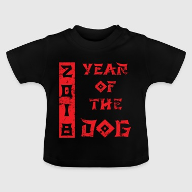 Year Of The Dog Red gift for Chinese - Baby T-Shirt