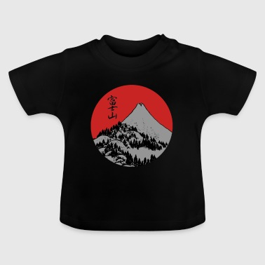 Red Dawn Fuji - Baby T-Shirt