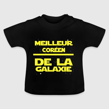 Core en - T-shirt Bébé