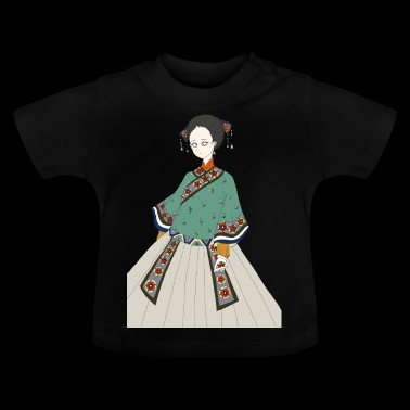 Japanese woman - Baby T-Shirt