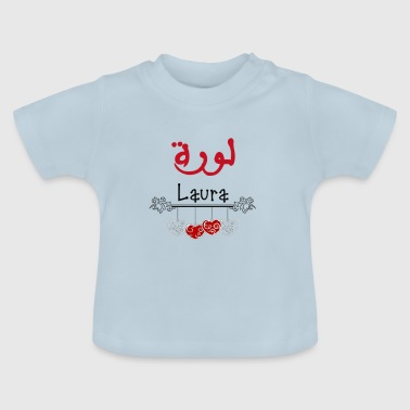 Fornavn Laura - Baby T-shirt