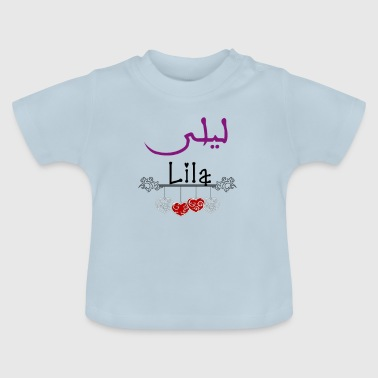 Fornavn Lila - Baby T-shirt