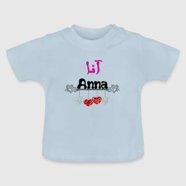Fornavn Anna - Baby T-shirt