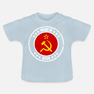 Ussr Made in USSR - Baby T-Shirt