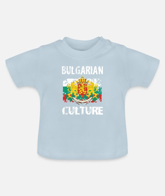 Balkan Baby Clothes - Bulgarian Culture - Baby T-Shirt light blue