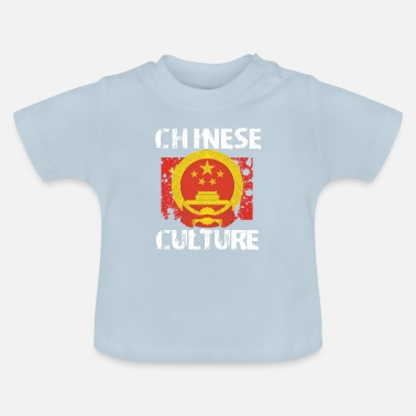 Cultuur Chinese cultuur - Baby T-shirt