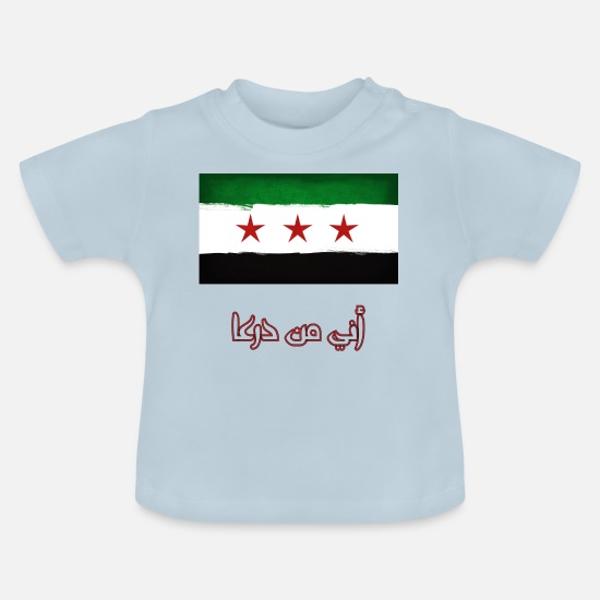Birthday Baby Clothes - Daraa - Syria - Baby T-Shirt light blue