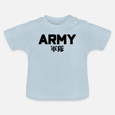 Army Army Army Soldier Soldier Shirt Army USA - Baby T-shirt
