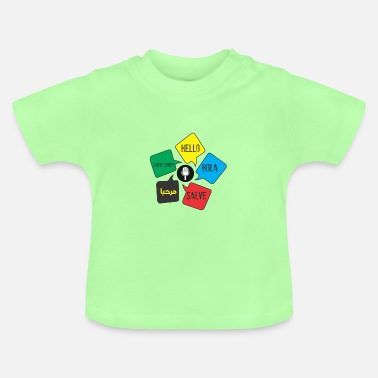 Language Languages - Baby T-Shirt