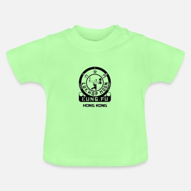 Luk Hop Moon Martial Club - Hong Kong - Baby T-shirt